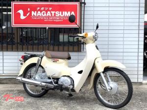 ホンダ/スーパーカブ50 ワンオーナー・フルノーマル
