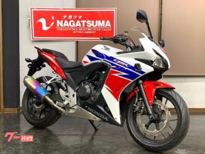 ホンダ/CBR400R カスタム多数