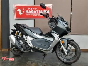 ホンダ/ADV150 2020年モデル ワンオーナー