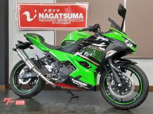 カワサキ/Ninja 400 KRTエディション 2020年モデル BEAMSマフラー ETC