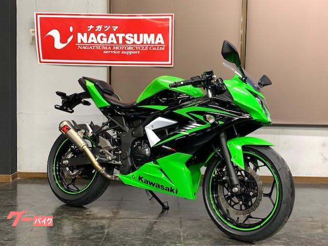 カワサキ Ninja 250SL  2015年モデル・アクラポビッチマフラーの画像(茨城県