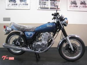 ヤマハ/SR400 最新モデル