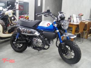 ホンダ/モンキー125 5速トランスミッション新エンジン搭載