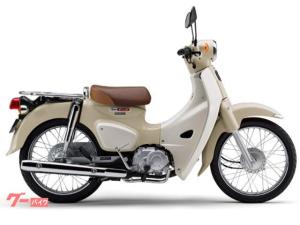 ホンダ/スーパーカブ110 国内最新モデル 新車