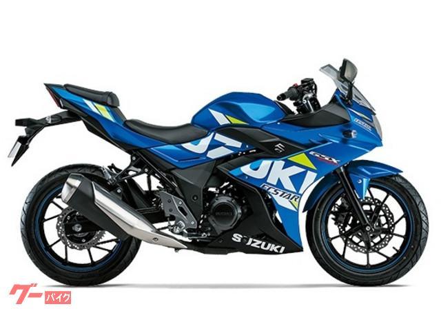 スズキ GSX250R MotoGP 正規国内モデル 2020年の画像(千葉県