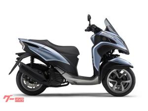 ヤマハ/トリシティ 最新モデル 国内仕様モデル