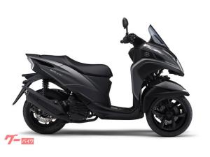 ヤマハ/トリシティ ABSタイプ 最新モデル 国内仕様モデル