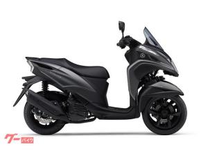 ヤマハ/トリシティ155 ABSモデル 最新モデル 国内仕様モデル