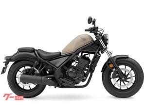ホンダ/レブル250 最新モデル 国内仕様モデル
