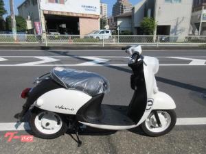 ヤマハ/E-ビーノ