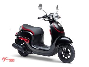 ホンダ/ジョルノ最新モデル 日本生産モデル
