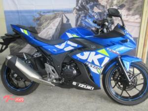 スズキ/GSX250R最新モデル ABSモデル