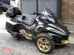 BRP/can-am SPYDER RT LIMITED 10周年モデル