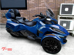 BRP/can-am SPYDER RT LIMITED 日本5周年記念車
