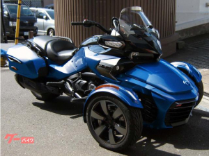 BRP/can-am SPYDER F3-T 日本上陸5周年限定車
