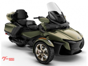 BRP/can-am SPYDER RT LIMITED Sey to Sky