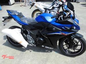 スズキ/GSX250R  2020モデル正規車