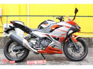 カワサキ/Ninja 400 2018年モデル・エンジンスライダー装備