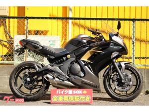カワサキ/Ninja 400 ABS・グリップヒーター・フェンダーレス装備