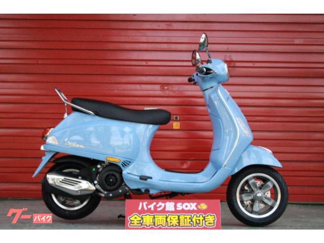 VESPA VXL125 インジェクション LEDヘッドライト搭載 国内未発売モデルの画像(埼玉県