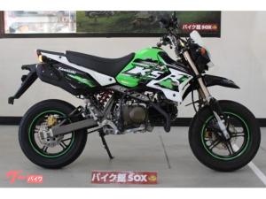 カワサキ/KSR110 2014年モデル クラッチキット