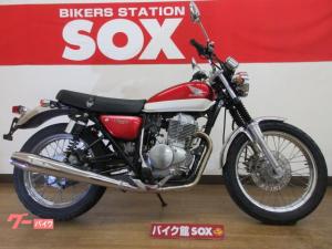 ホンダ/CB400SS 【2007年モデル】