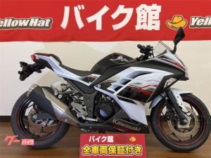 カワサキ/Ninja 250 ABS 2014年モデル