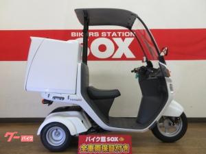 ホンダ/ジャイロキャノピー 2018年モデル