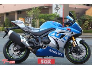 スズキ/GSX-R1000R 100周年記念カラー