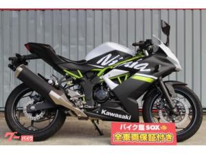 カワサキ/Ninja 250SL 国内販売終了モデル