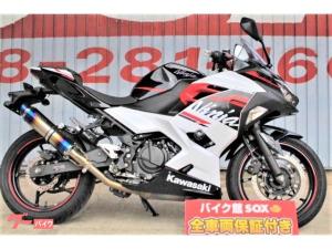カワサキ/Ninja 400 2020年モデル