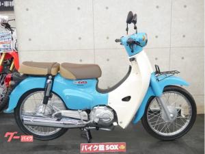 ホンダ/スーパーカブ110 タイモデル タンデムシート標準装備