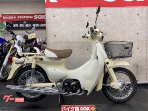 ホンダ/リトルカブ 2008年モデル