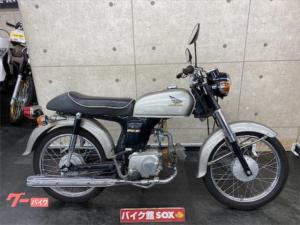 ホンダ/ベンリィ50S 2007年モデル