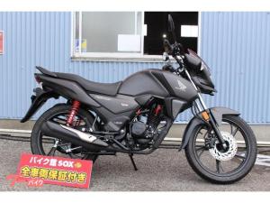 ホンダ/CBF125 SP