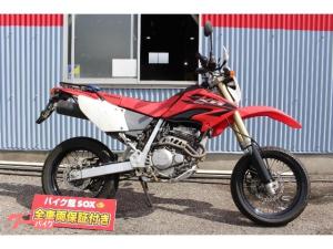 ホンダ/XR250 モタード 2006年モデル キャリアカスタム