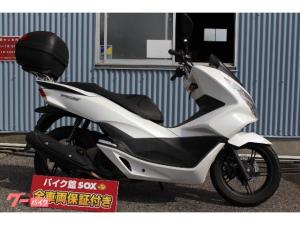ホンダ/PCX 2015年モデル BOXカスタム