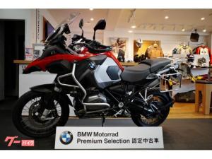 BMW/R1200GSアドベンチャー・HPマフラー・2016年・正規