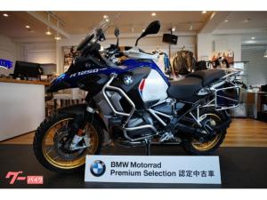 BMW/R1250GS Adventure・プレミアムライン・2019年・正規