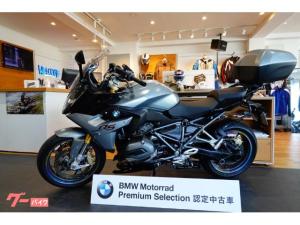 BMW/R1200RS・トップケース・HPマフラ-・2016年・正規
