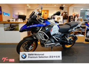 BMW/R1250GS Adventure・2020年・正規