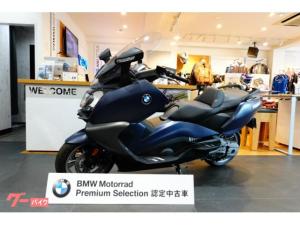 BMW/C650GT・2020年・正規