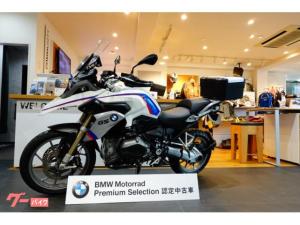 BMW/R1200GS・セレブレーション・2016・正規