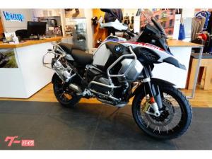 BMW/R1250GS Adventure・2021・ラリー・プレミアムライン・正規