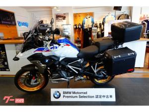 BMW/R1250GS・スポーツサス・アルミサイドケース・トップケース・2018年・正規
