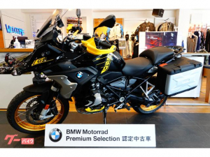 BMW/R1250GS・40周年記念モデル・プレミアム・パニア・2021年・正規