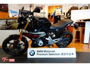 BMW/G310R・スクリーン・正規
