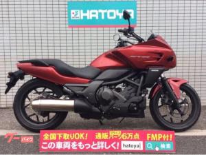 ホンダ/CTX700 DCT 純正アラーム