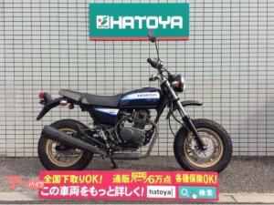ホンダ/Ape100 タイプD ディスクブレーキ ノーマル車