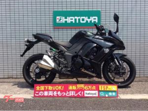 カワサキ/Ninja 1000 トラコン ETC スライダー